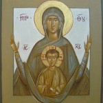 The Icon Painting Tradition and Modern Art: Hermeneutical Considerations