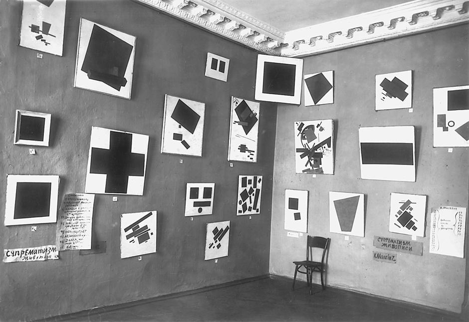 Last Futurist Exhibition of Paintings: 0.10 (1915)