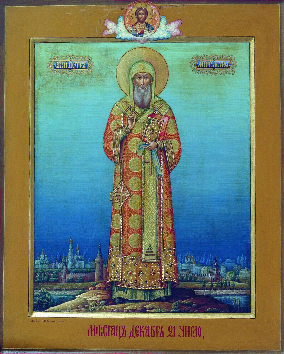 St. Peter Metropolitan Moscow the Wonderworker,  Mikhail Dikaryov, 1901. An exquisite example of the one of the most renown representatives of the Mstera style working in Moscow at the turn of the 20th century.