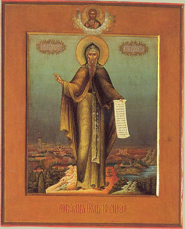 Venerable Anthony of the Caves, by by Mikhail Dikaryov, c. late 19th - early 20th cent. The State Hermitage Museum.