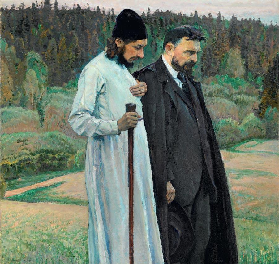 Philosophers Pavel Florensky and Sergei Bulgakov, a painting by Mikhail Nesterov (1917).