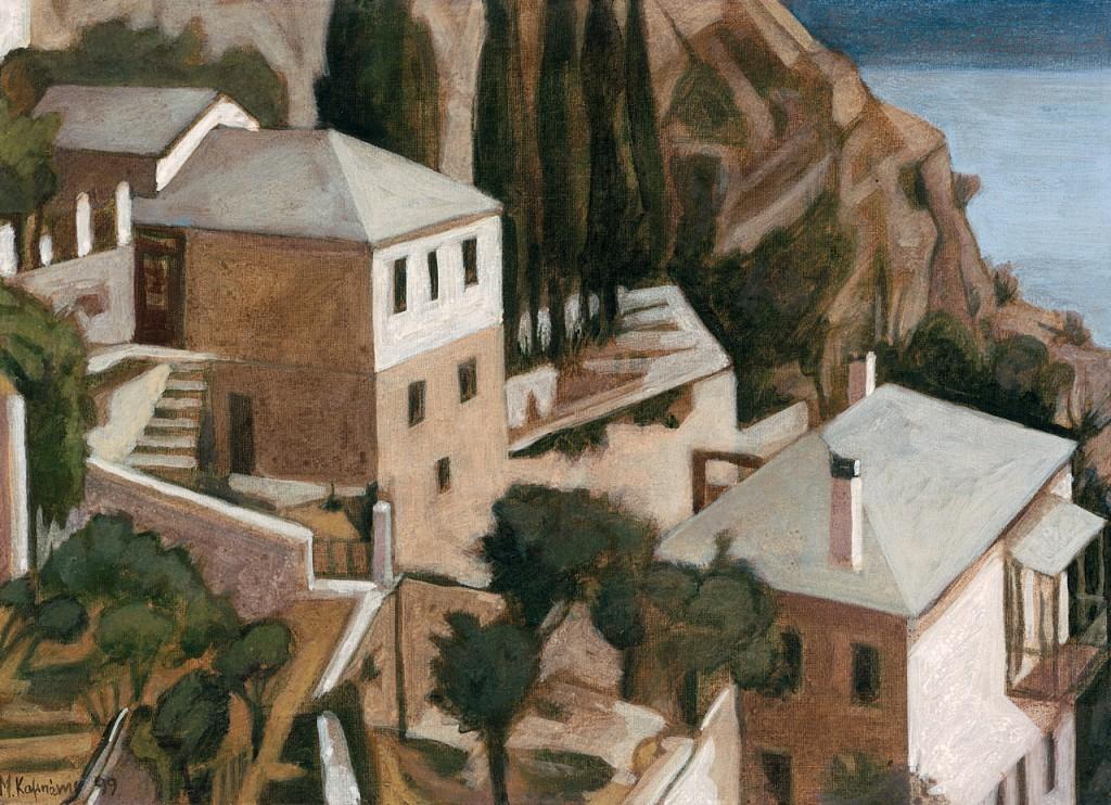 Markos Kampanis, Athos Landscape, Dionysiou Monastery, 1999. Acrylic on wood, 23 x 32 cm.