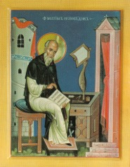 St. Maximus the Confessor, painted by Archimandrite Zenon, one of the great iconographers of our times.
