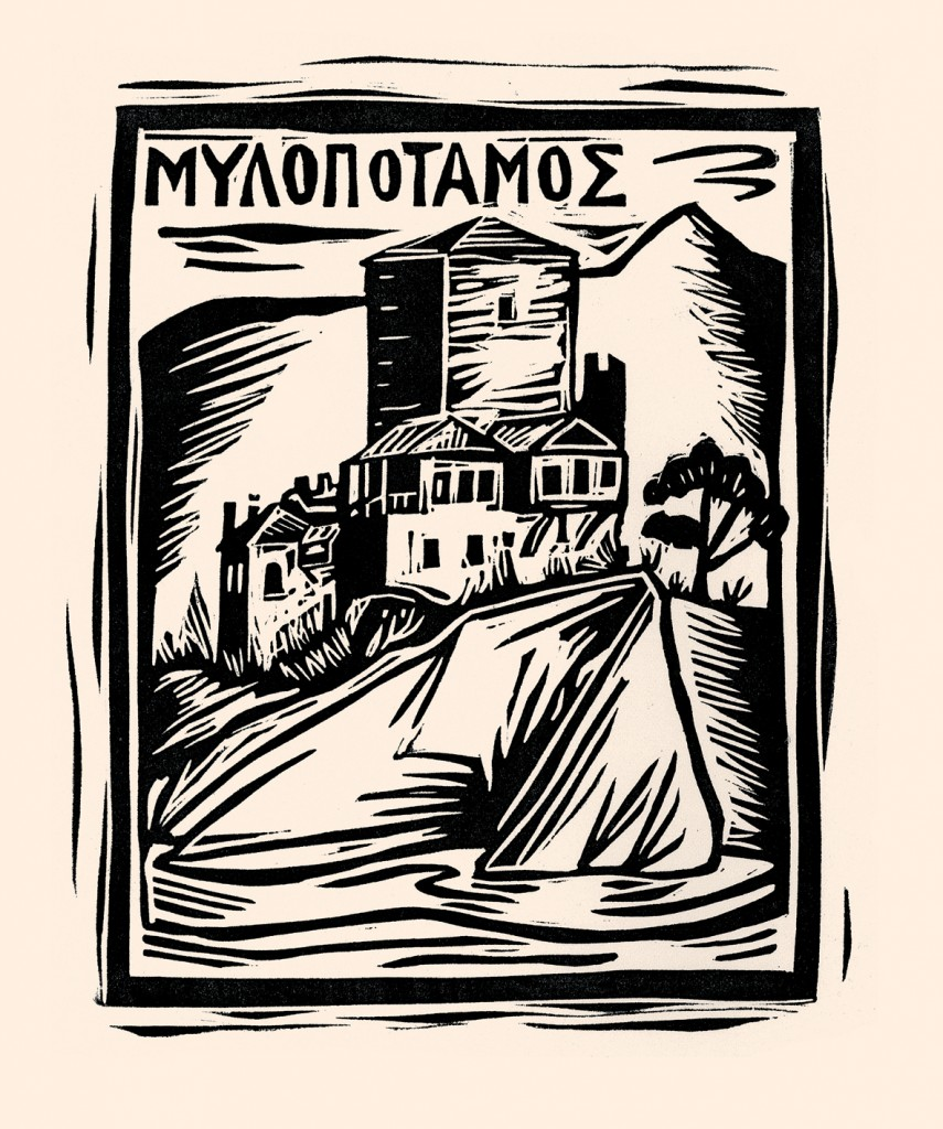 "Markos Kampanis, Mylopotamos, from the series ""Towers of Mt. Athos,"" 1988. Linocut print, 16 x 13 cm."