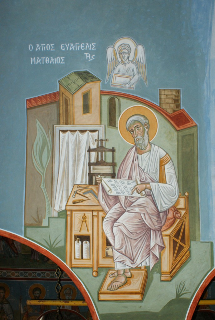 Markos Kampanis, St. Mathew the Evangelist, 2015. Mural at the Convent of the Virgin Mary, Kornofolia, Greece.