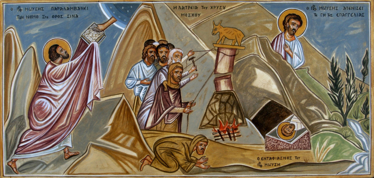 Markos Kampanis, Portable mural, part of the life of Moses, 2007. Monastery of Katherine, Mt. Sinai.