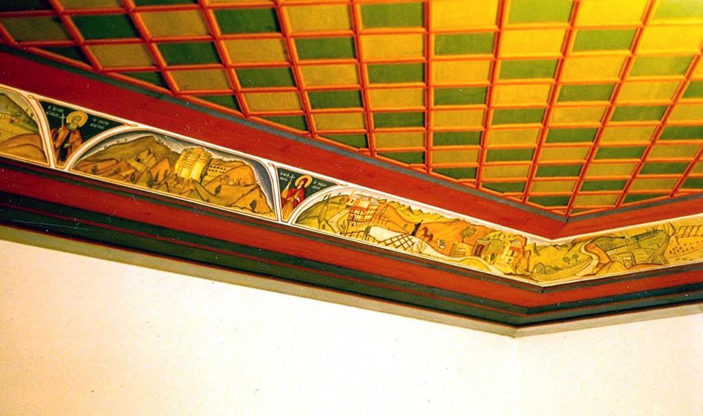 Markos Kampanis, detail from the decoration of Simonos Petra Monastery ceilings, 1996.