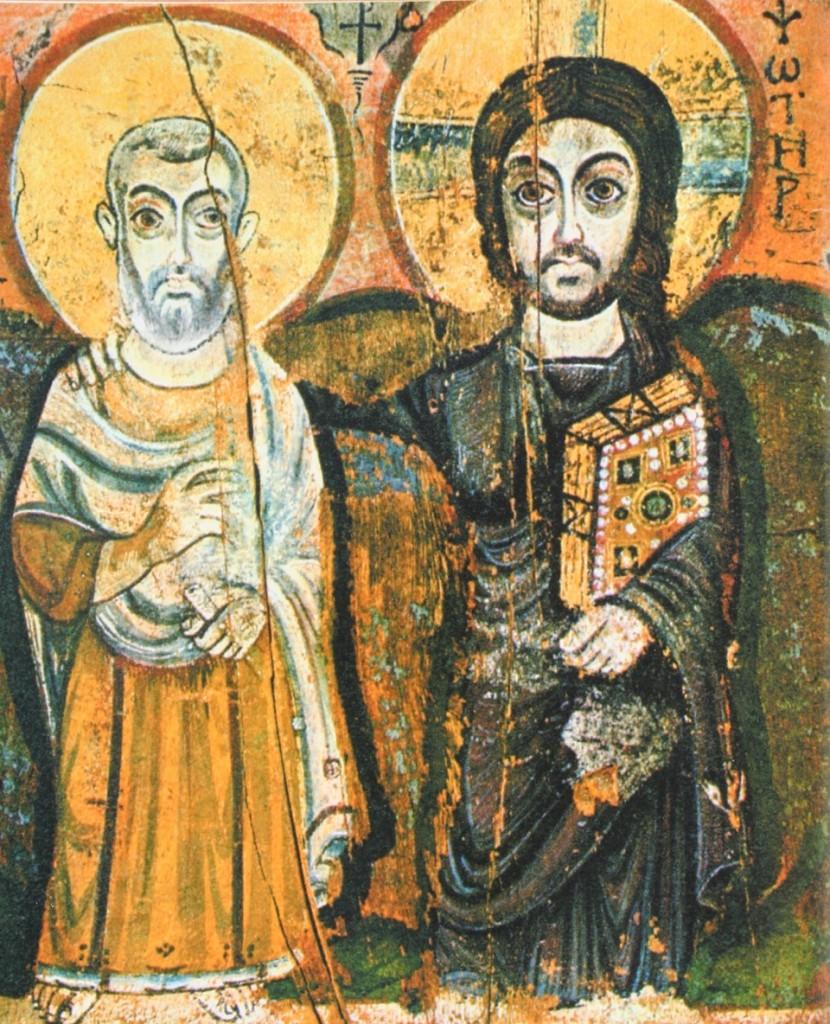 43. Coptic, Menas XC,6th