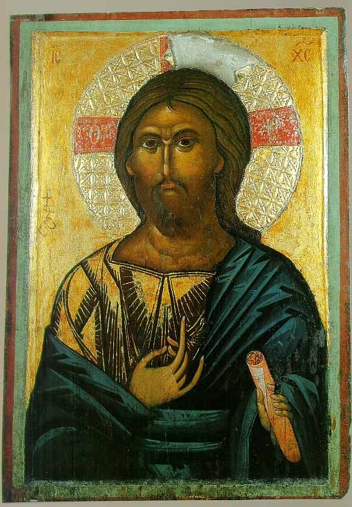 Christ Pantocrator, a Gift to Archbishop Constantin Cavasila of Ohrid, Church of the Peribleptos Virgin, St. Clement, 1262.