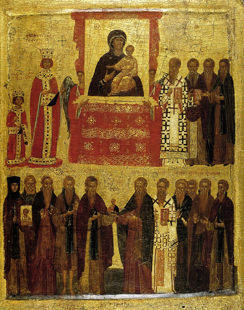 Triumph of Orthodoxy.   late 14th early 15th century. Empress Theodora, and her son Michael III appear at the top left,