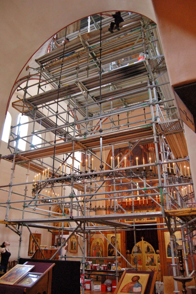 The scaffolding.