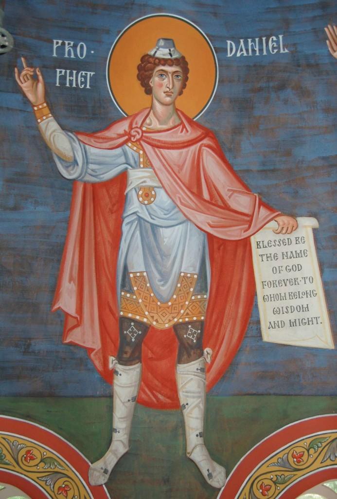 Prophet Daniel.