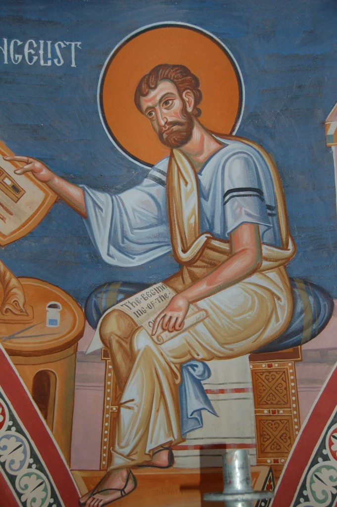 Saint Mark the Evangelist.