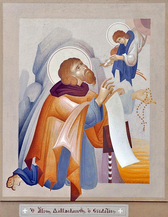 St. Damascus Studium, by Fikos.