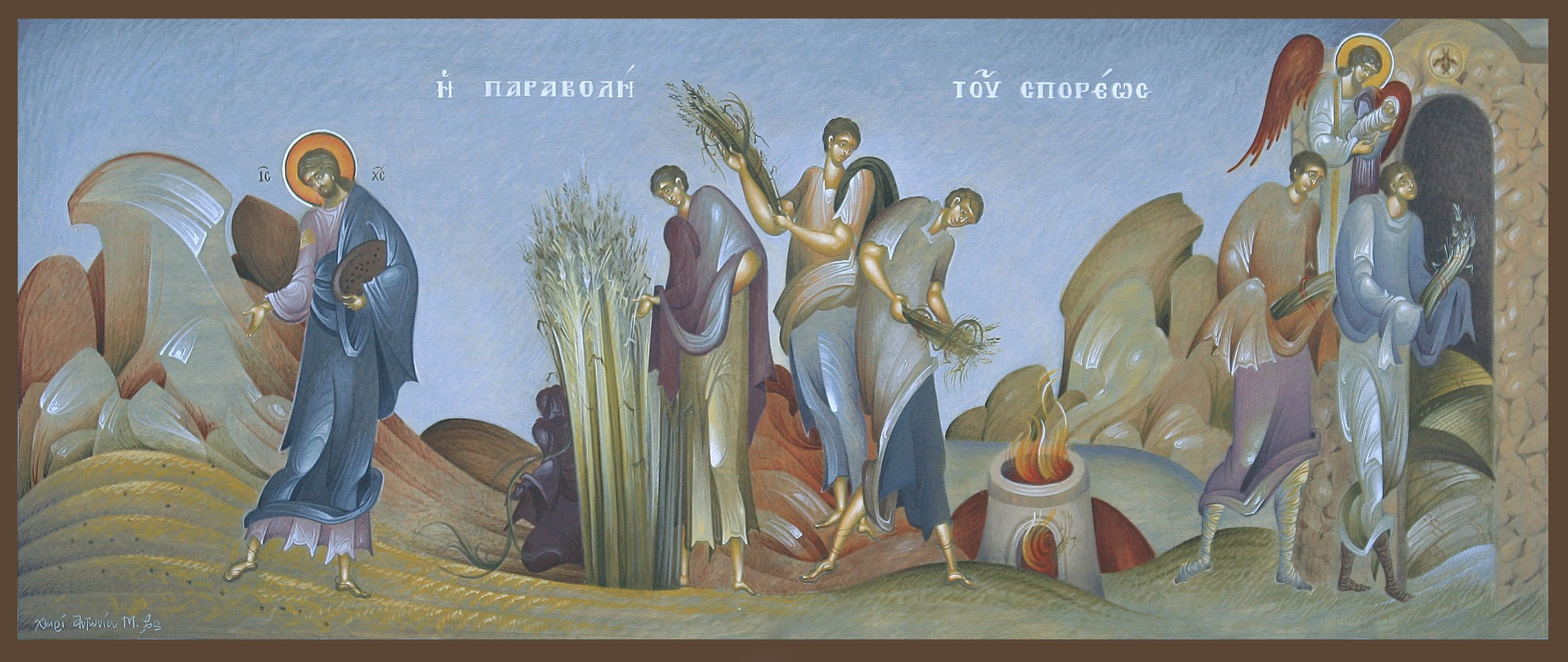 Parable of the Sower, by Fikos, 2006. Egg tempera on prepared wood, 70×30 cm.