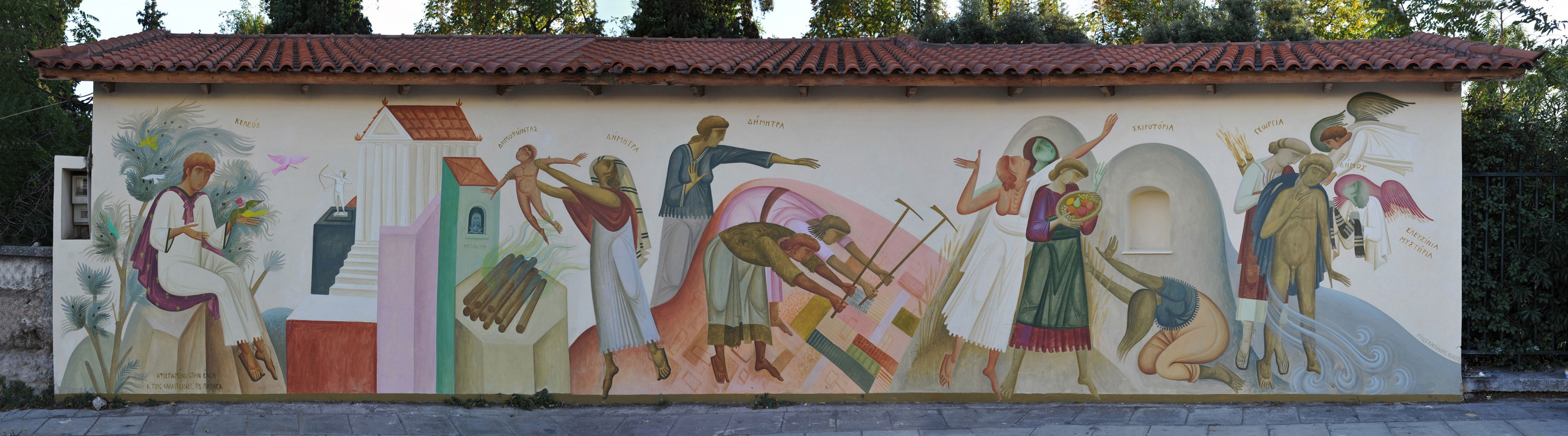 The Formation of the Demos (municipality) in Athens, by Fikos, 2012. Acrylic colors on wall, 14.5×3.3 m. Sacred Way (Iera Odos), blind side of a warehouse at the Agricultural Department of the University of Athens.