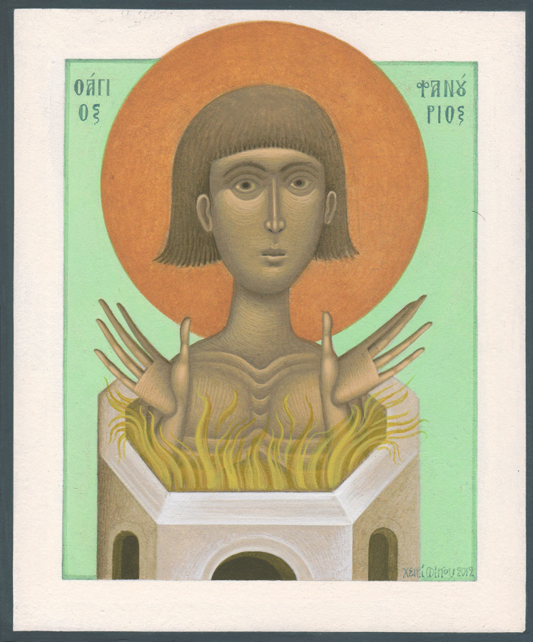 St. Phanourios, by Fikos, 2012. Egg tempera on handmade Japanese paper glued to wood, 24×20 cm.