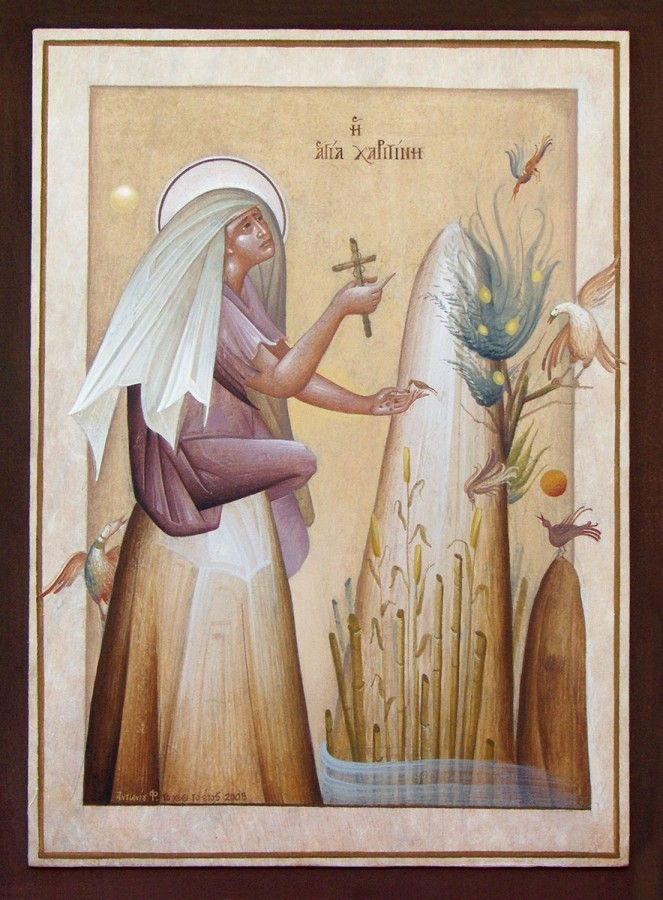 St. Charitine,Dimensions, by Fikos, 2008. Egg tempera on handmade Japanese paper glued to wood, 43 ×31 cm.