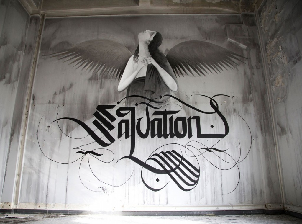 Salvation, by Fikos in collaboration with the calligrapher Simon Silaidis, 2013. Acrylics on wall. Abandoned textile factory, Ν. Philadelphia, Athens.