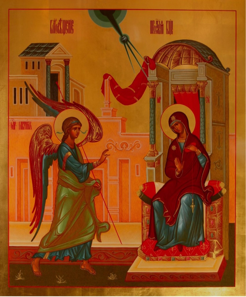 The Annunciation, showing different perspective systems.