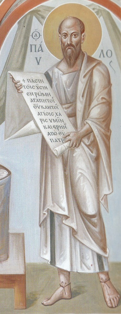 The Apostle Paul. By Archimandrite Zenon, crypt church of Feodorovsky Cathedral, Petersburg.