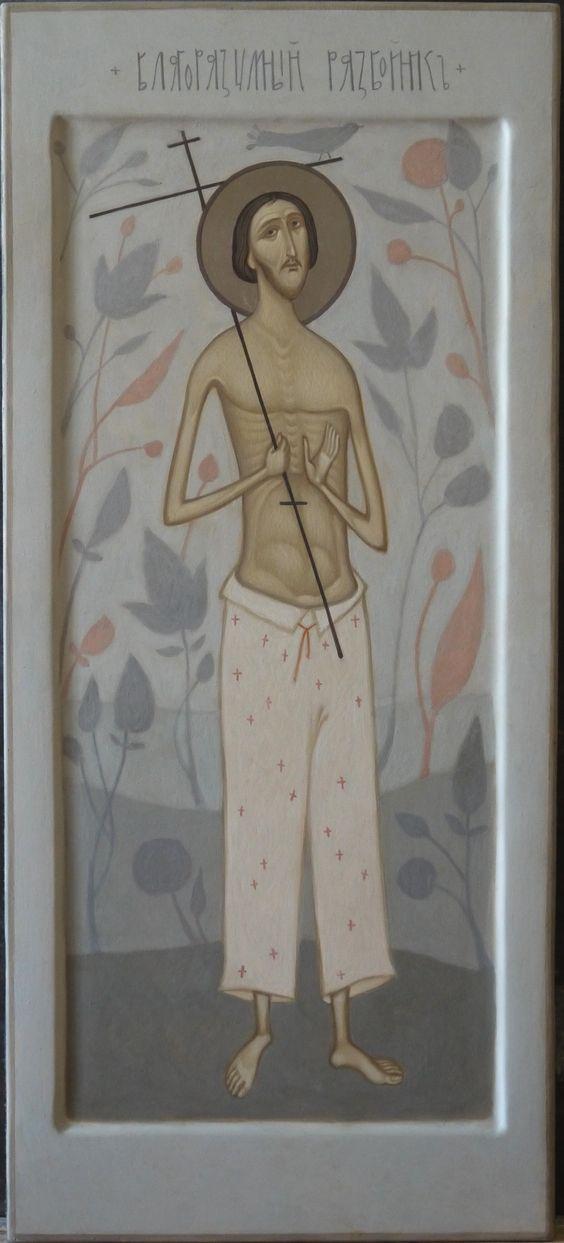 MAXIM SHESHAKOV, St. Dismas. Egg tempera on gessoed panel.