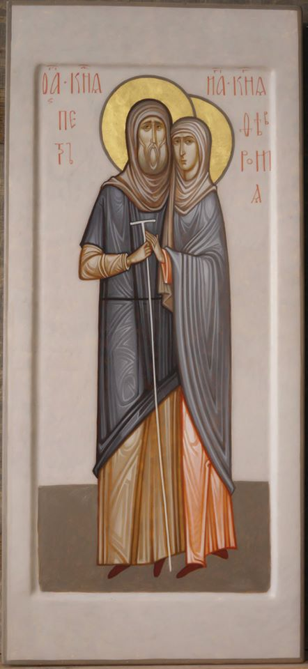 MAXIM SHESHAKOV, Holy Prince Peter and Holy Princess Fevronia. Egg tempera on gessoed panel.