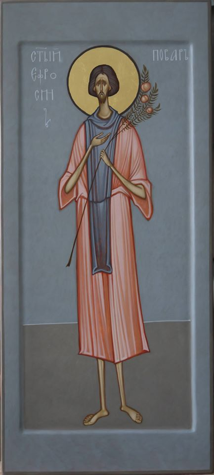 MAXIM SHESHAKOV, St. Ephrosynos the Cook. Egg tempera on gessoed panel.