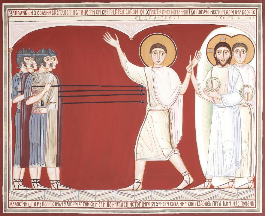 Nikola Sarić - Cycle Akathist to Saint Demetrius,160×130 cm, acrylic on canvas, 2009