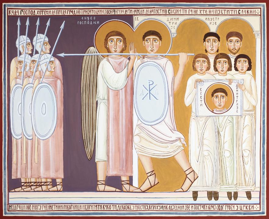 Nikola Sarić - Cycle Akathist to Saint Demetrius, 160×130 cm, acrylic on canvas, 2009