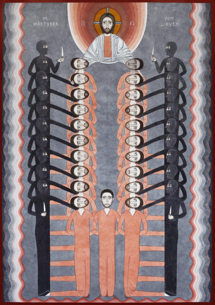 Nikola Sarić. Icon Holy Martyrs of Libya, 100×70 cm, water colours on paper, 2015.