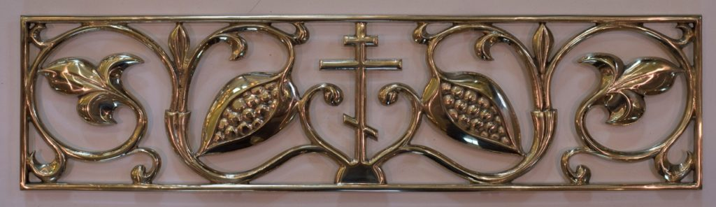 The balustrade brass grills in the cathedral, by Aidan Hart.
