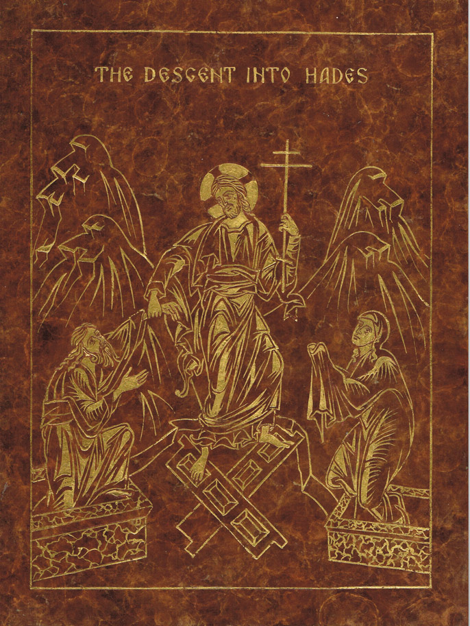 34.Plaque, gold on patinated copper, for doors in St Seraphim Orthodox Church, Santa Rosa, USA. By Aidan Hart.