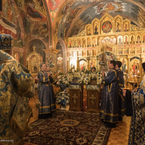 A New Musical Setting of the Divine Liturgy
