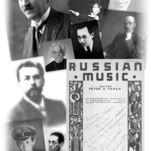 Sacred Choral Treasures of the Russian Emigration Premiered at the Moscow Conservatory Marking the Centenary of the Revolution: 1917–2017