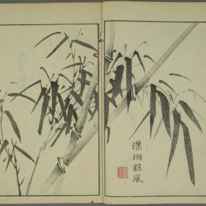 'The Mustard Seed Garden Manual of Painting': A Chinese painting manual offers inspiration to iconographers