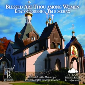 Blessed Art Thou among Women—a New Release by the PaTRAM Institute Singers