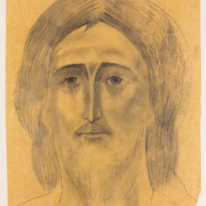 Painting as Prayer, The Art of A. Sophrony Sakharov