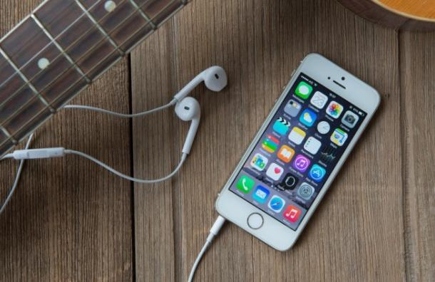 La nueva app de Apple para músicos
