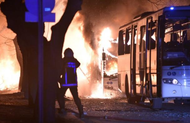 28 muertos y decenas de heridos tras ataque terrorista en Turquía